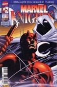 17 - Marvel Knights 17-1